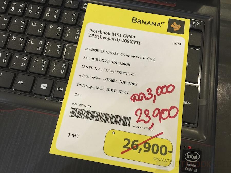 BaNaNa IT Com & Mobile 2015 058