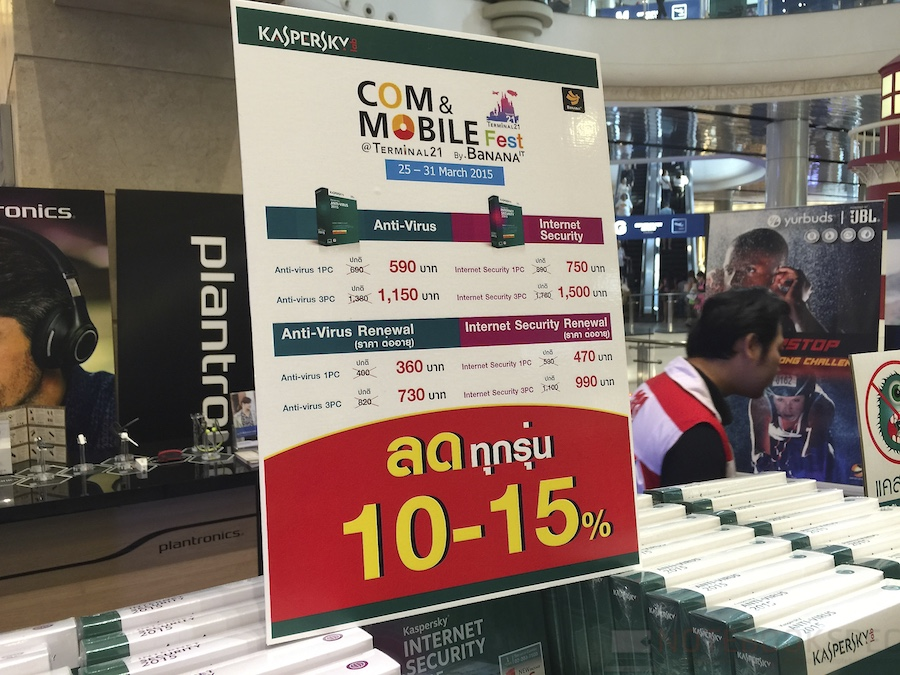 BaNaNa IT Com & Mobile 2015 061