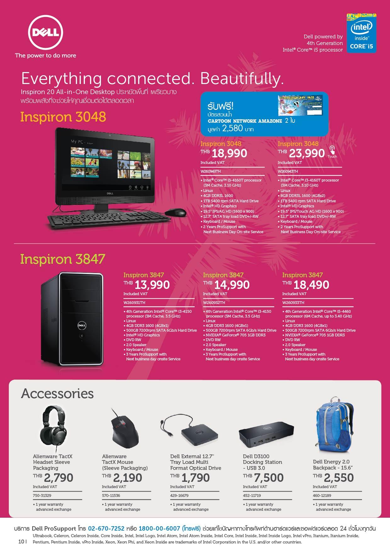 Dell Brochure Mar-Apl 58 Page 10-01