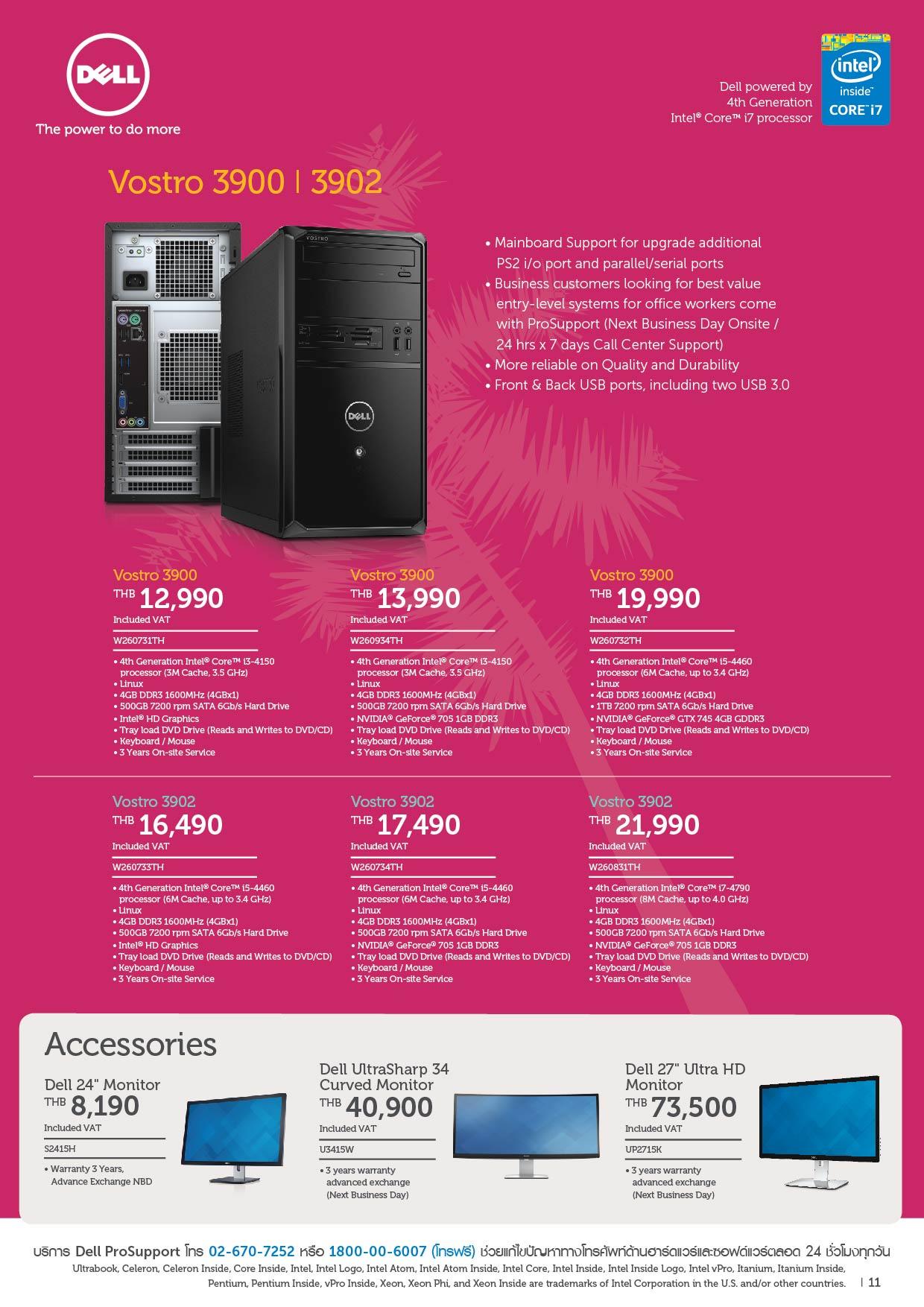 Dell Brochure Mar-Apl 58 Page 11-01