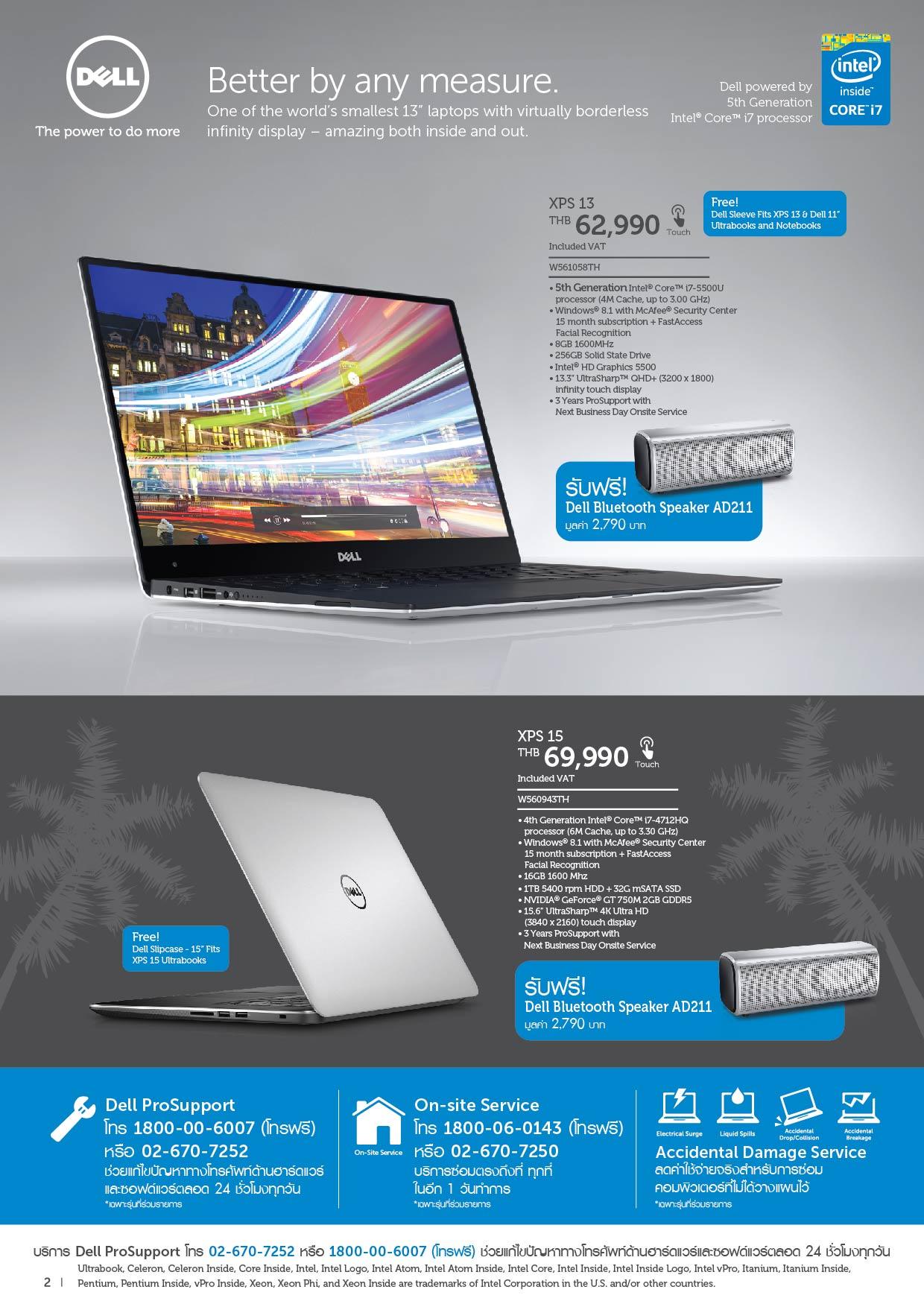 Dell Brochure Mar-Apl 58 Page 2-01