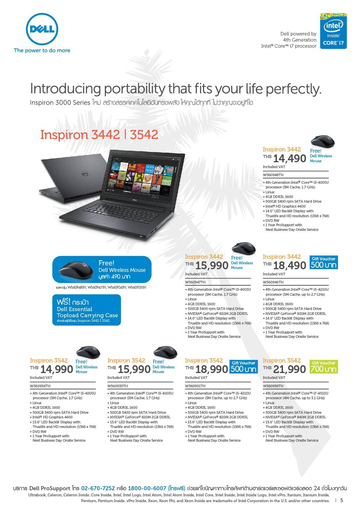 Dell Brochure Mar-Apl 58 Page 5-01