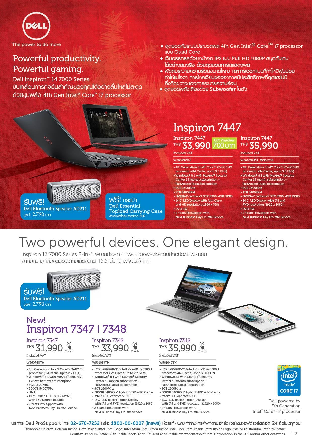 Dell Brochure Mar-Apl 58 Page 7-01