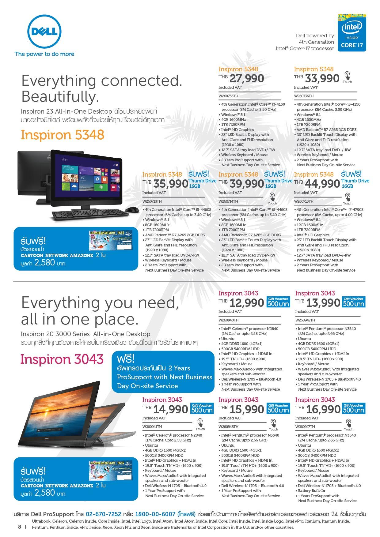Dell Brochure Mar-Apl 58 Page 8-01