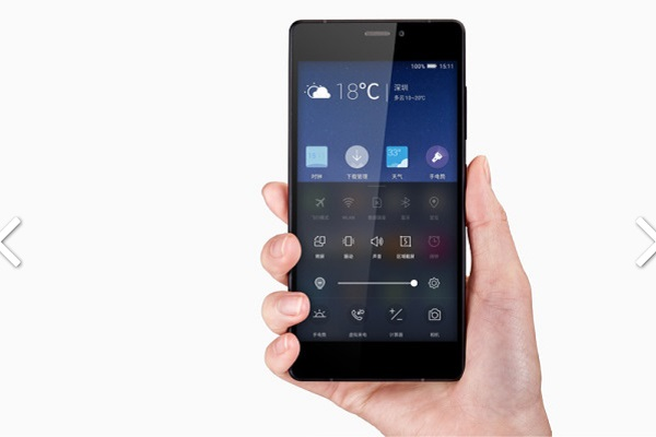 Gionee Elife S7 03 600