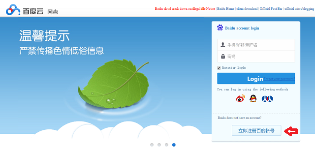 How-To-Get-2-TB-Free-Cloud-Storage-Space-On-Baidu-Pan-Baidu-Cloud 01.1 600
