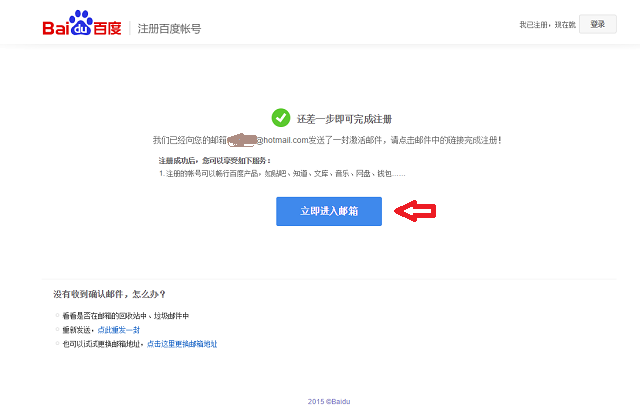 How-To-Get-2-TB-Free-Cloud-Storage-Space-On-Baidu-Pan-Baidu-Cloud 01.3 600