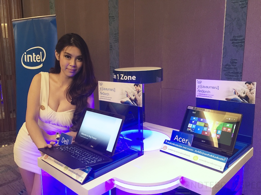 Intel Mobility 2015 012