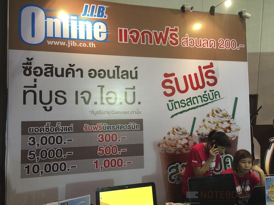 JIB Commart Summer Sale 2015 005