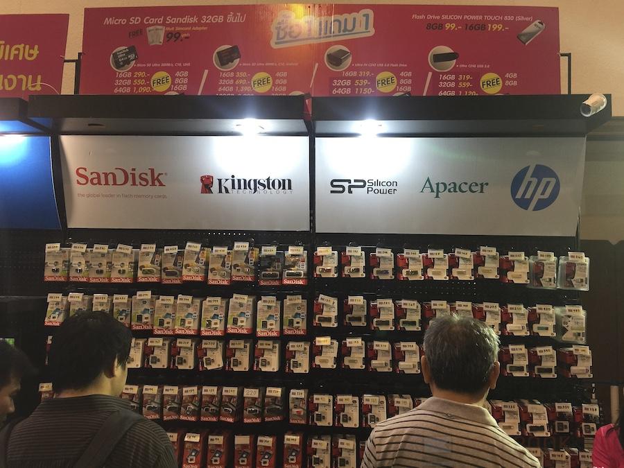 JIB Commart Summer Sale 2015 024