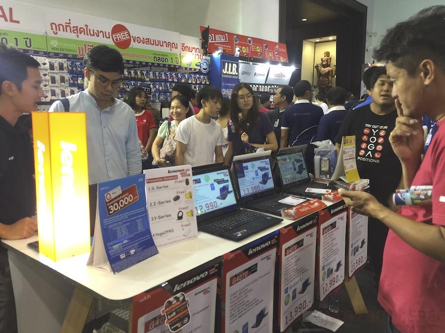 JIB Commart Summer Sale 2015 040