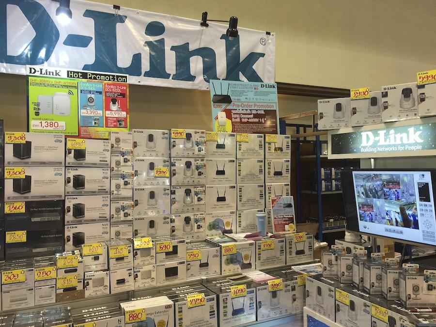JIB Commart Summer Sale 2015 046