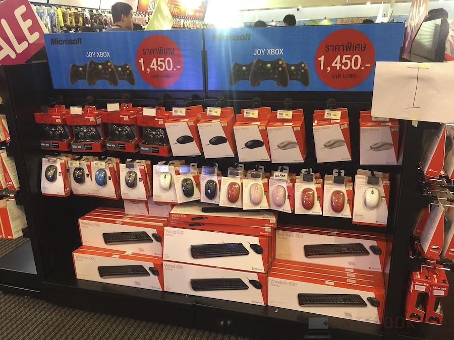 JIB Commart Summer Sale 2015 050