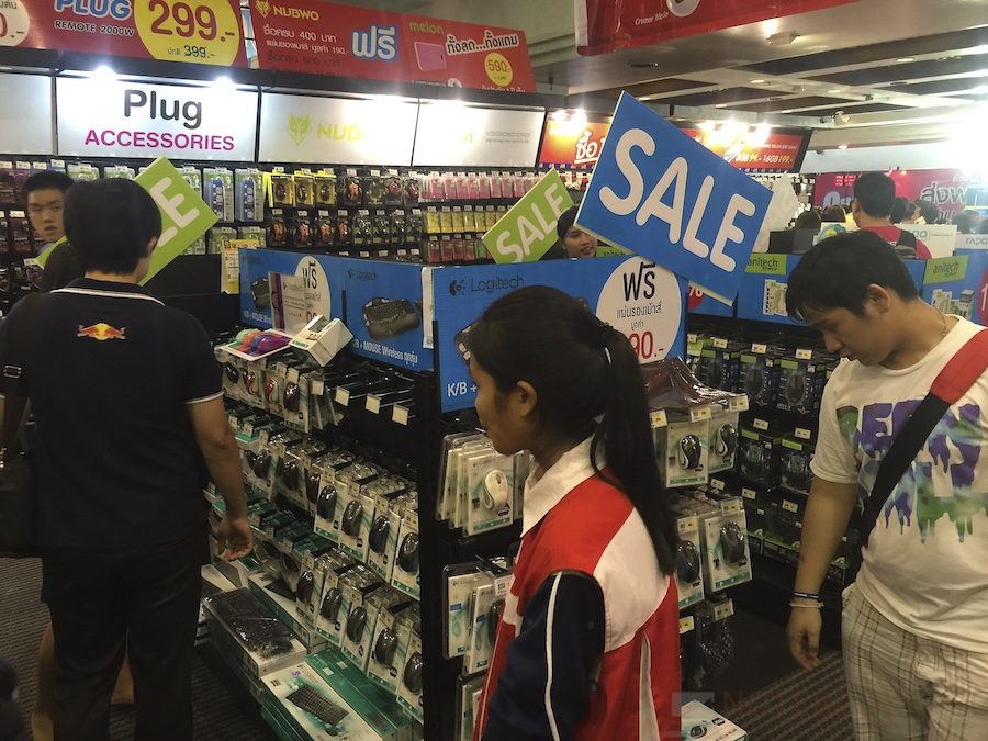 JIB Commart Summer Sale 2015 053