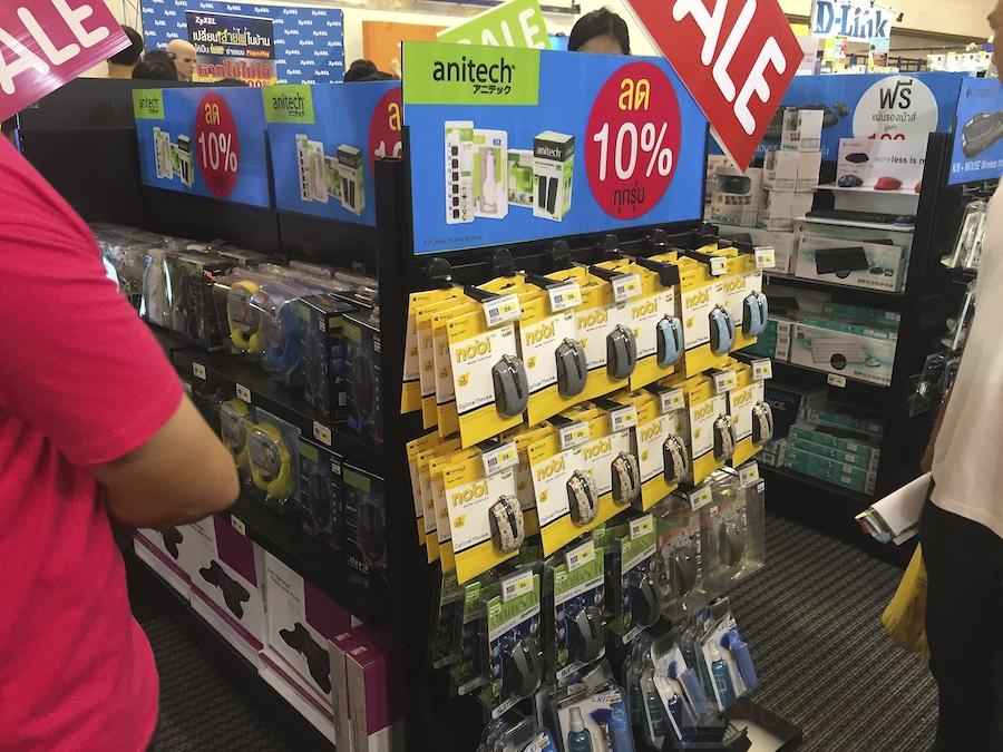 JIB Commart Summer Sale 2015 060
