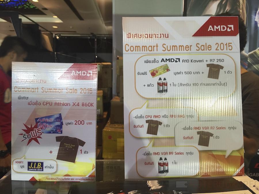 JIB Commart Summer Sale 2015 070