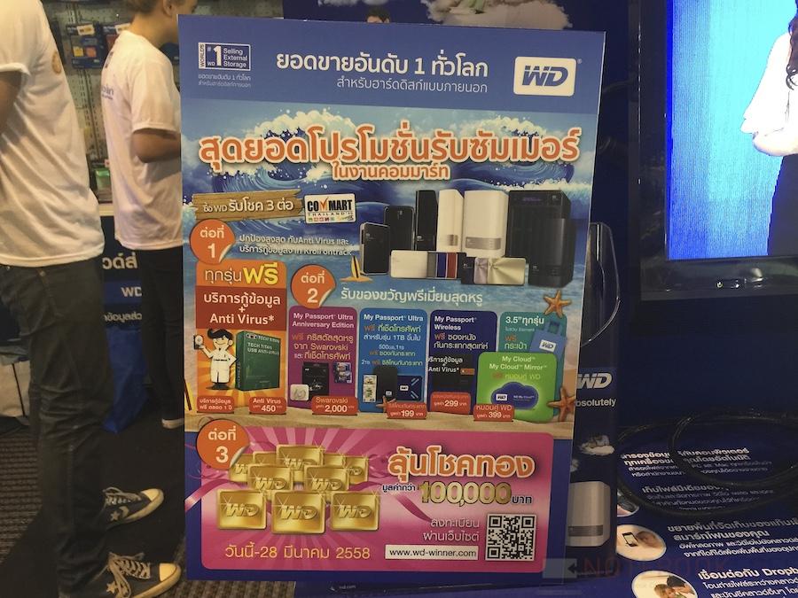 JIB Commart Summer Sale 2015 076