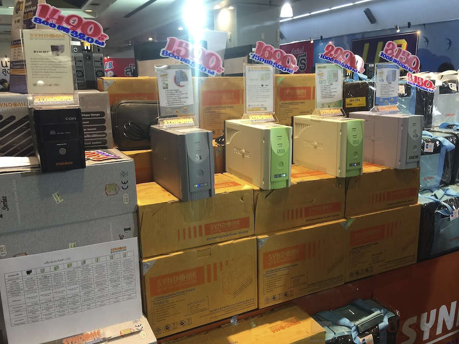 JIB Commart Summer Sale 2015 093