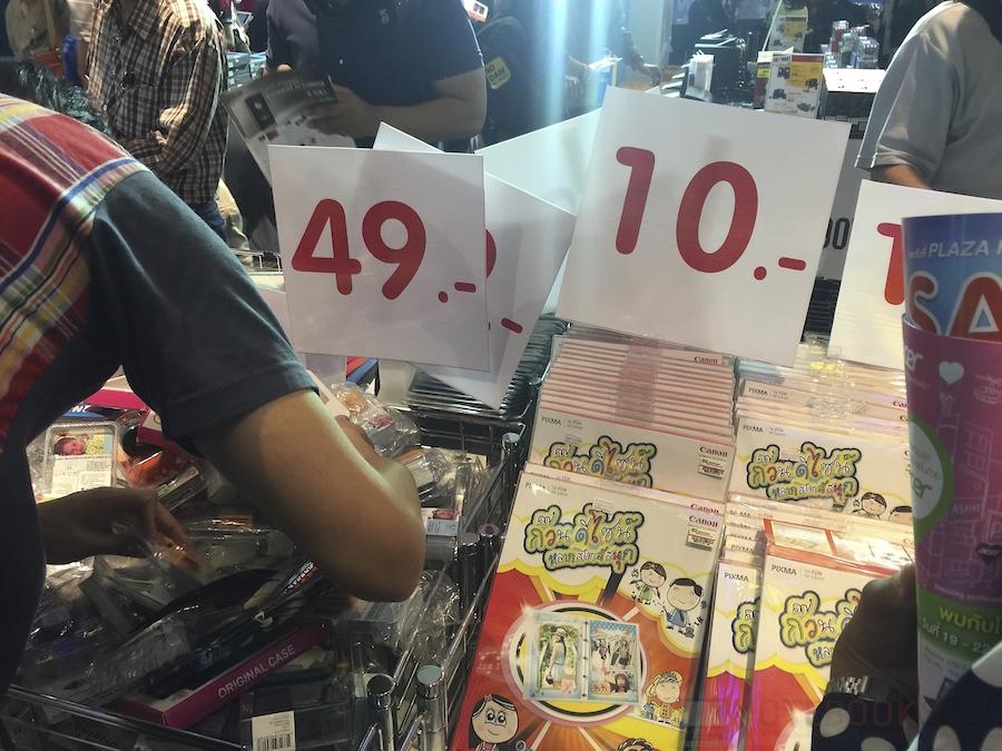 JIB Commart Summer Sale 2015 099