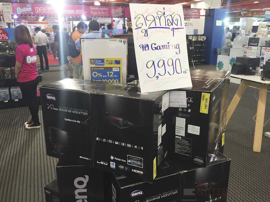 JIB Commart Summer Sale 2015 115
