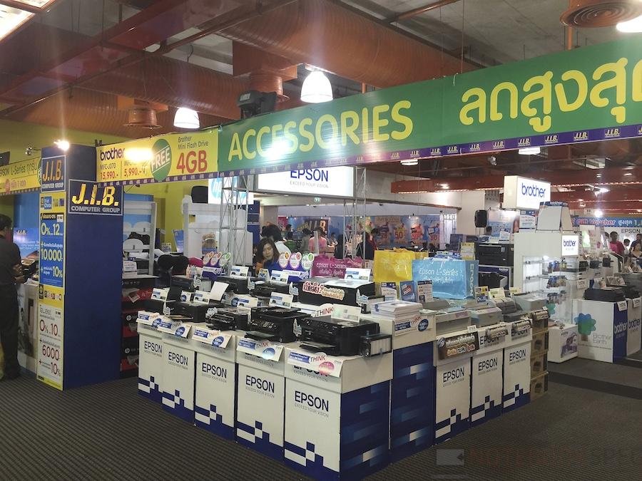 JIB Commart Summer Sale 2015 117