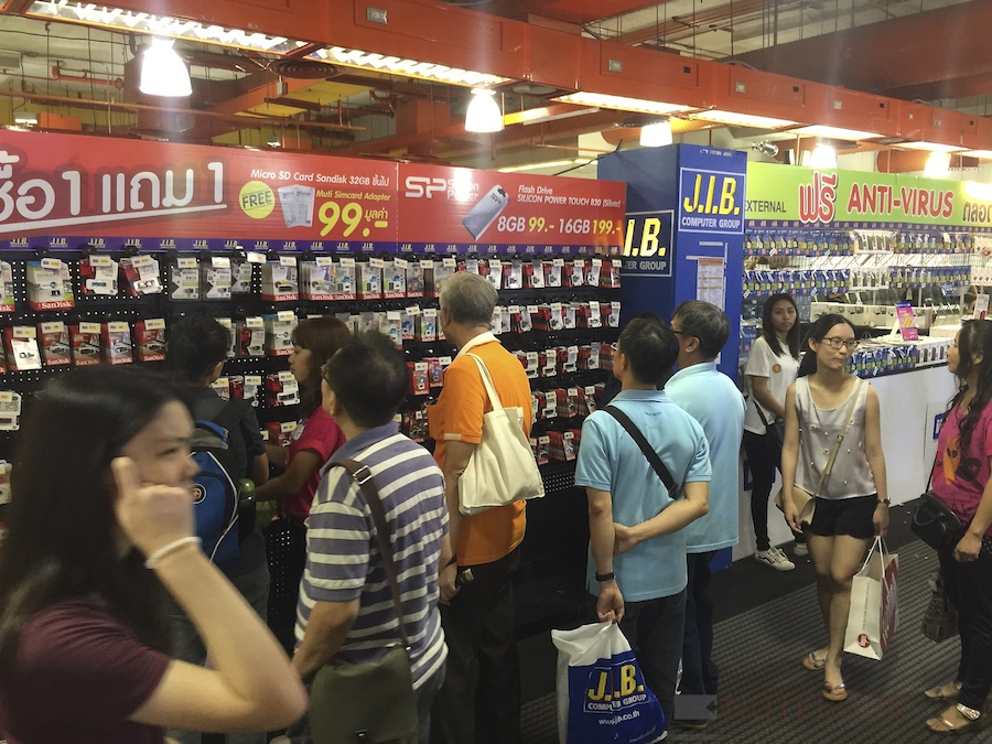 JIB Commart Summer Sale 2015 119