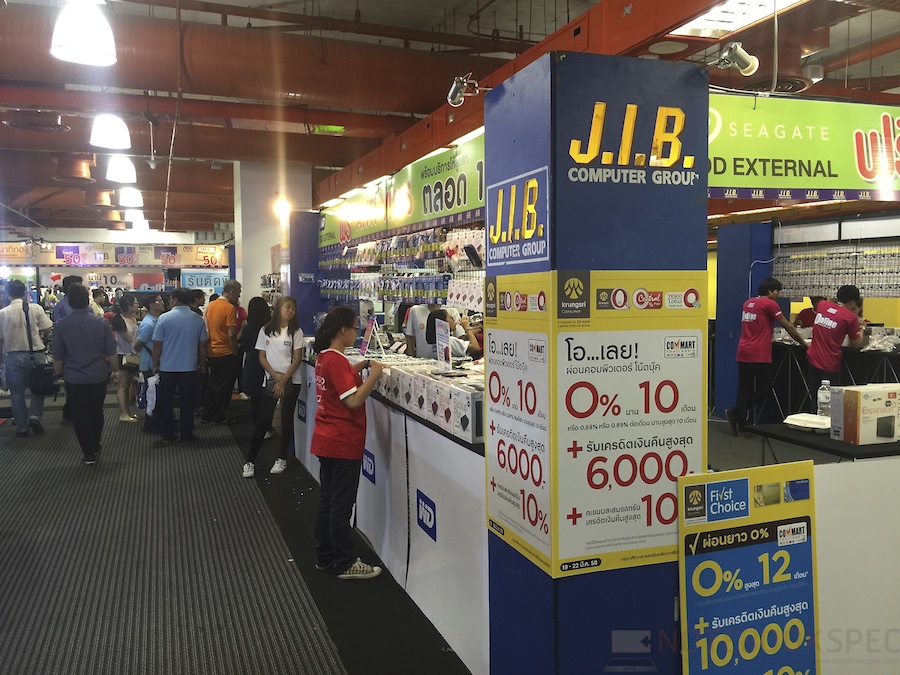JIB Commart Summer Sale 2015 120