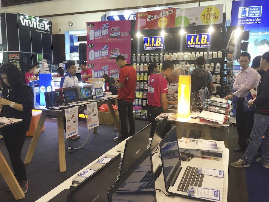 JIB Commart Summer Sale 2015 123
