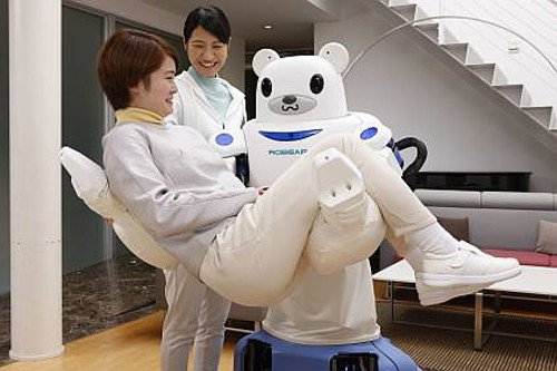 Japan engineers robo bear 01 600