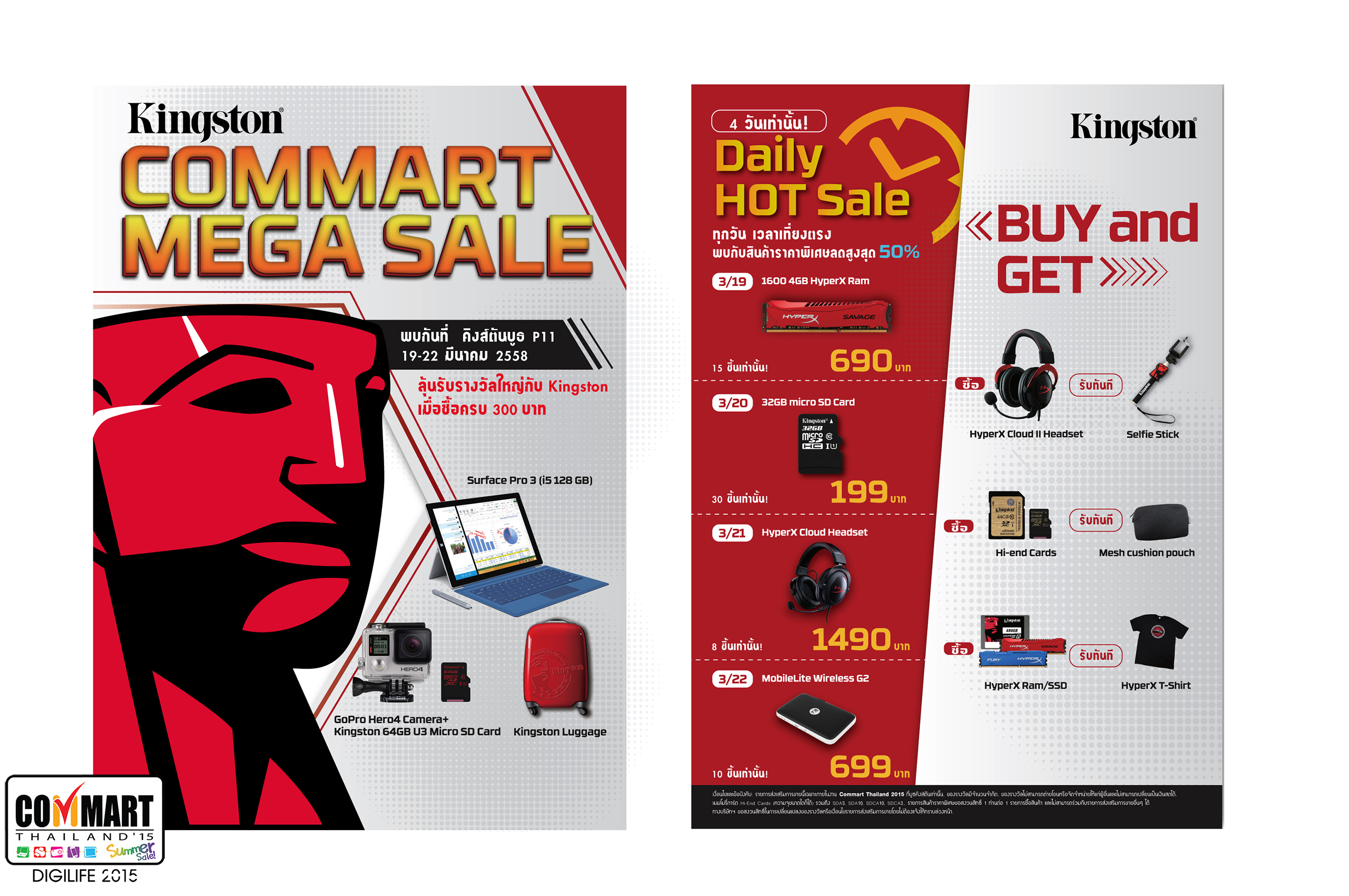 Kingston-Commart-web-2