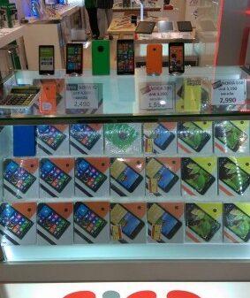 Lumia Clear 283x500