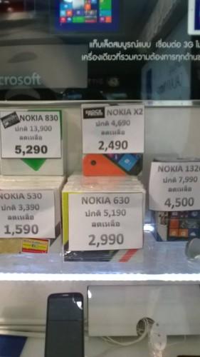 Lumia-Clearance-281x500