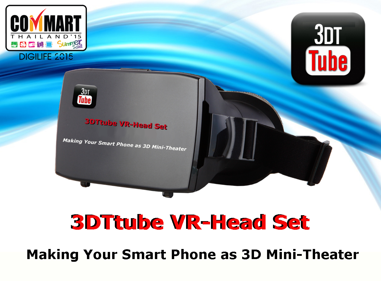 VR-Headset-ad-commart-web-2