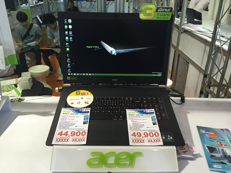 acer_commart 2015_25