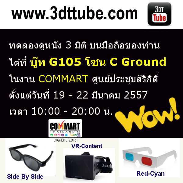 commart-ad-web-3
