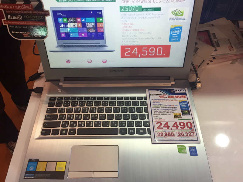 lenovo_commart_summer_sale_2015_05