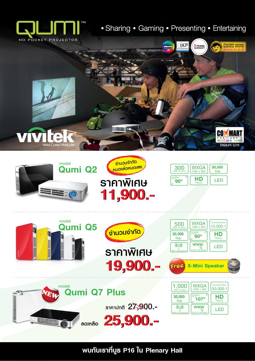 vivitek-Ar_A5-front
