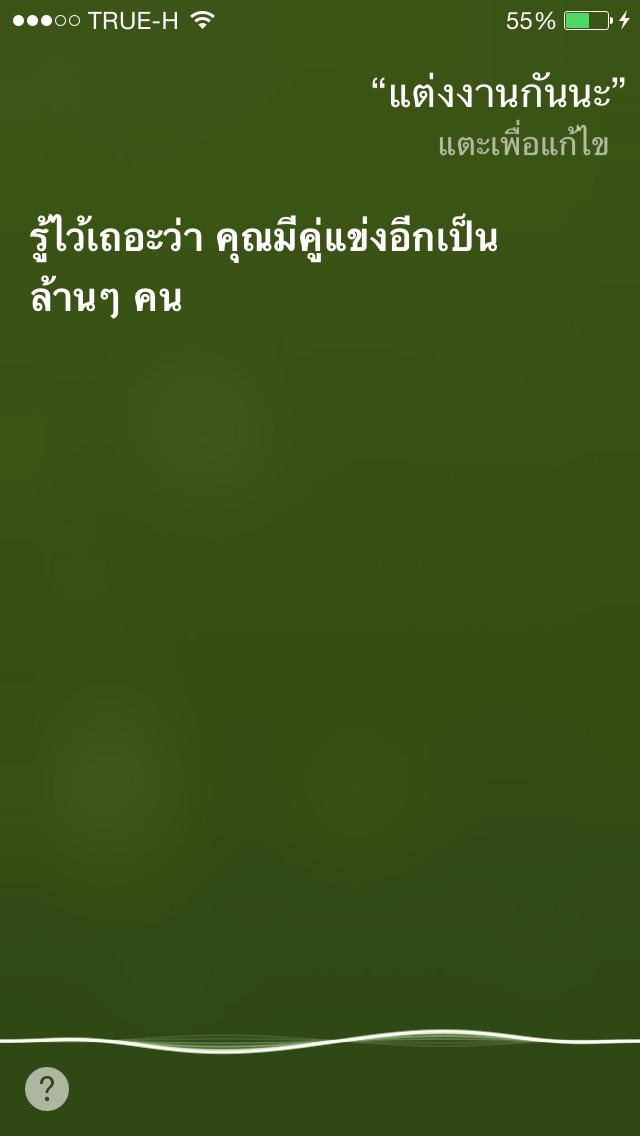 1428575022-image-o