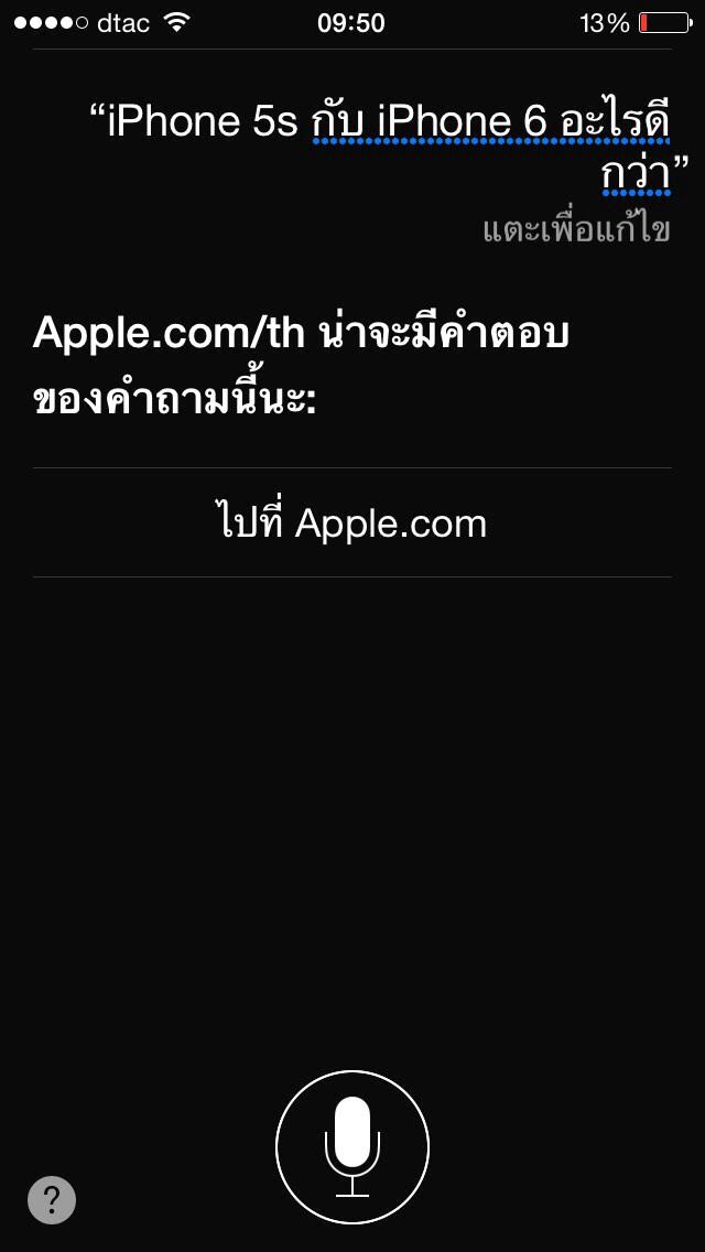 1428634450-image-o