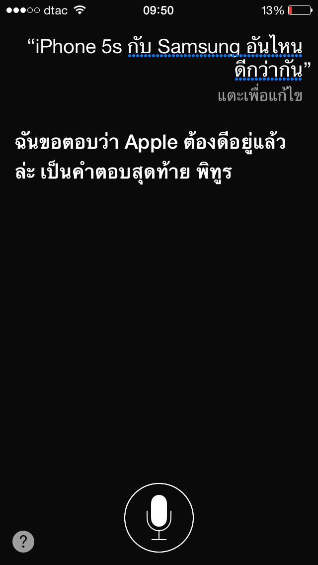 1428634468-image-o