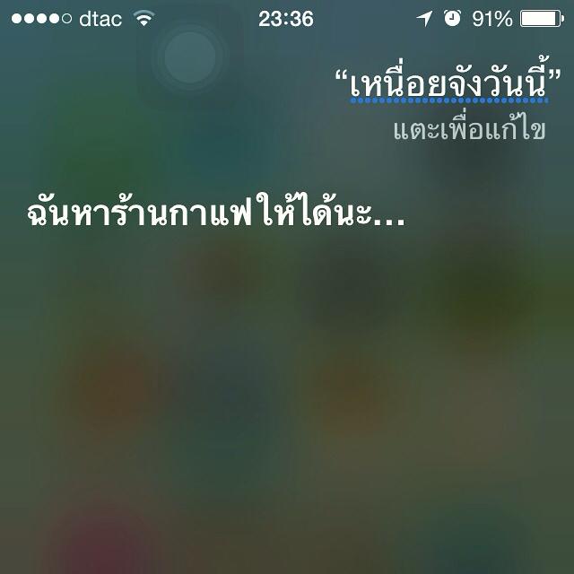 1428635859-photo-o
