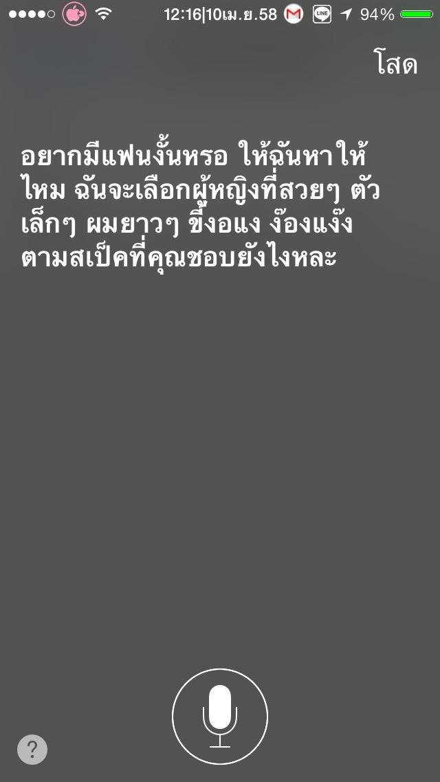 1428643227-IMG3248JPG-o