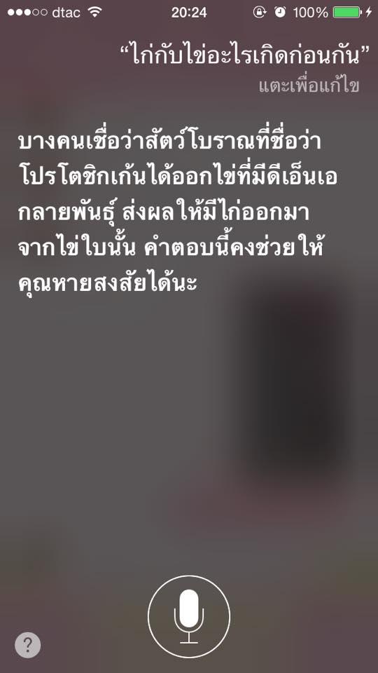 1428648490-1862410205-o