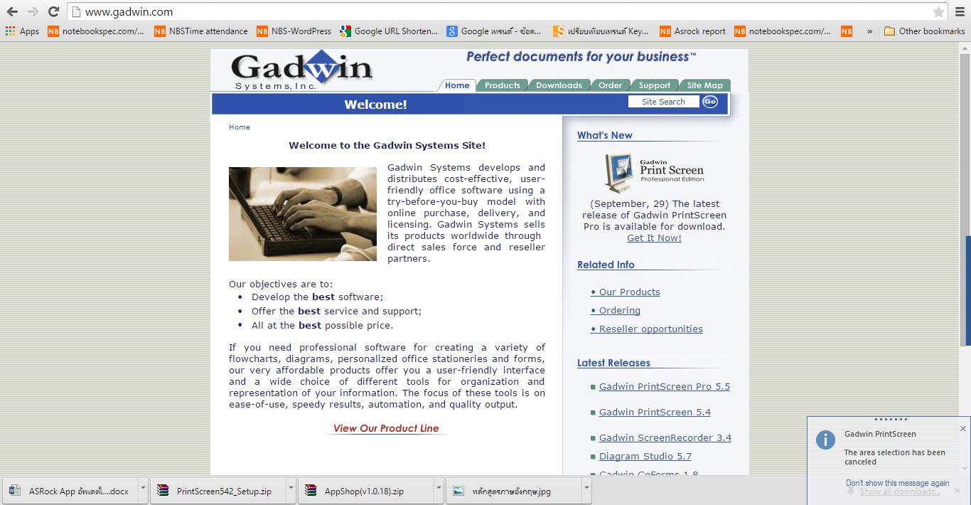 Gadwin PrintScreen ทางเลือกจับภาพหน้าจอ Capture screen ง่าย