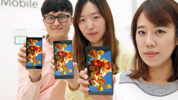LG G4 display 600