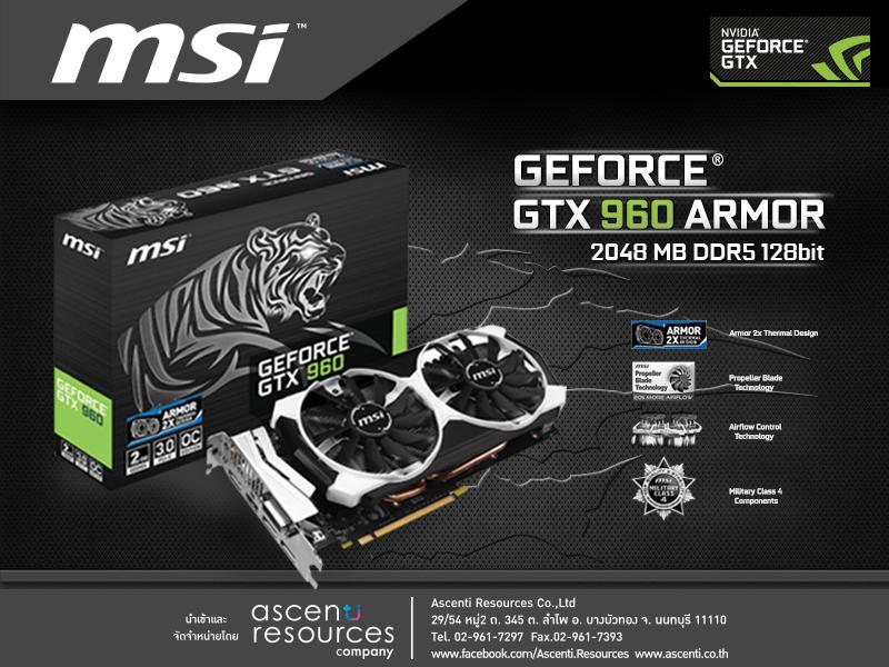 MSI GTX960 Armor 2X