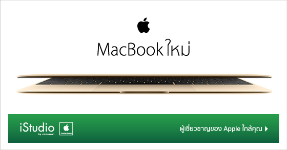 MacBookNew_7Ads_Thumb