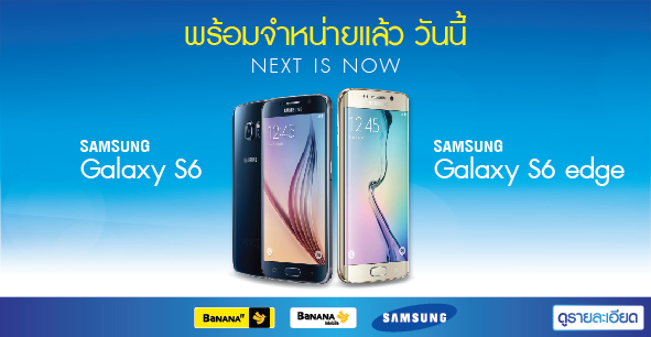 Promote Samsung S6_590 x 305