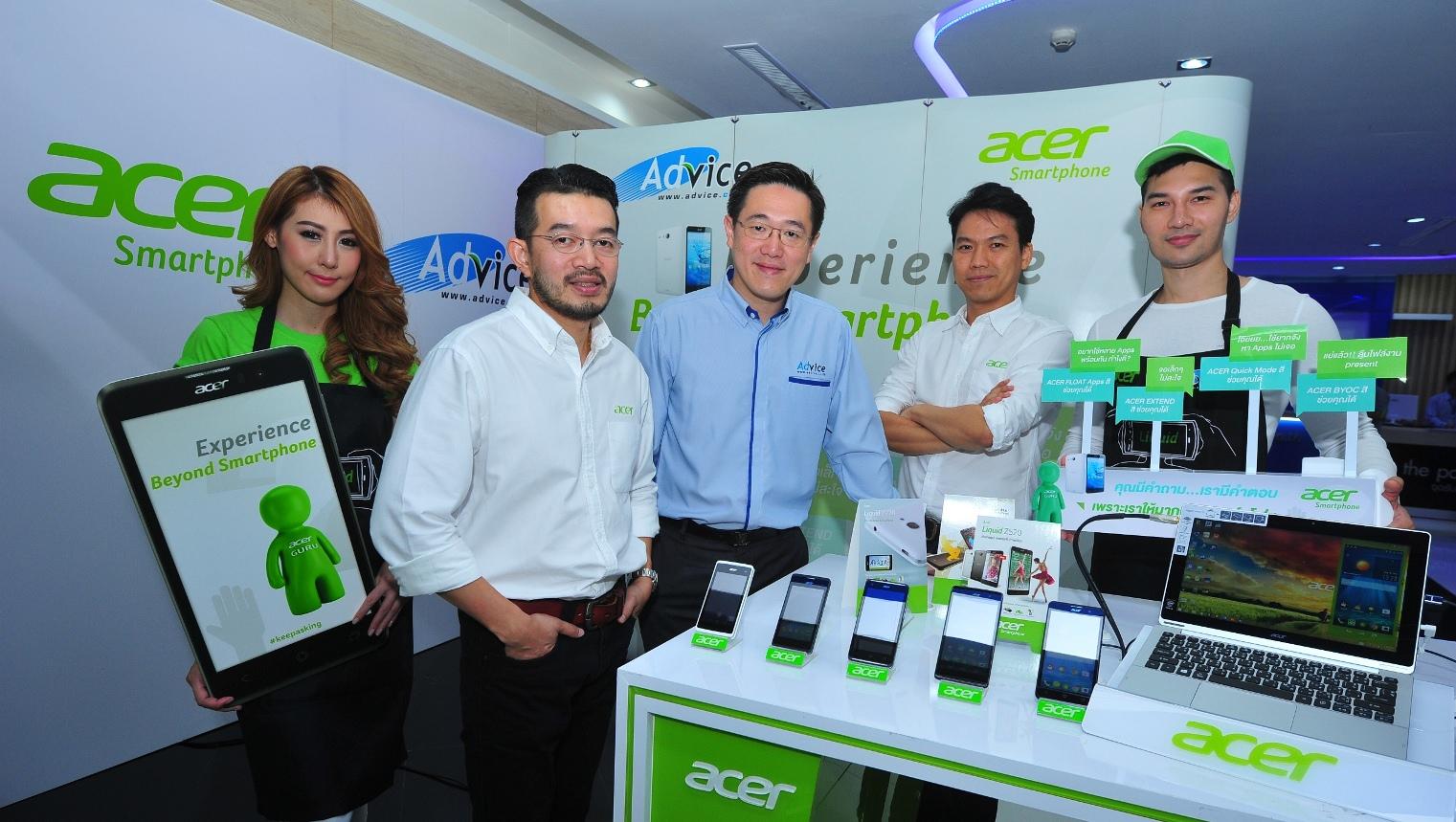 Acer-Advice 1