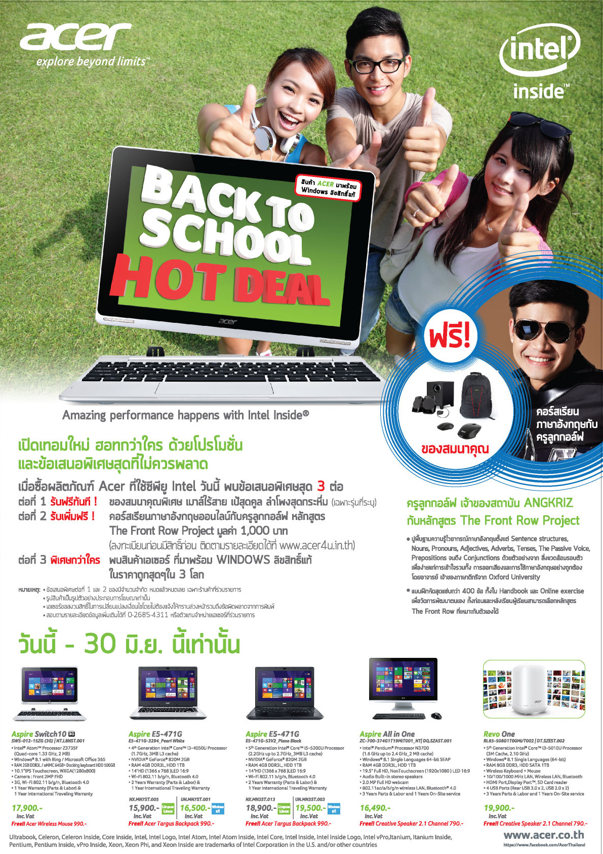 Back-to-School-May-2015-1